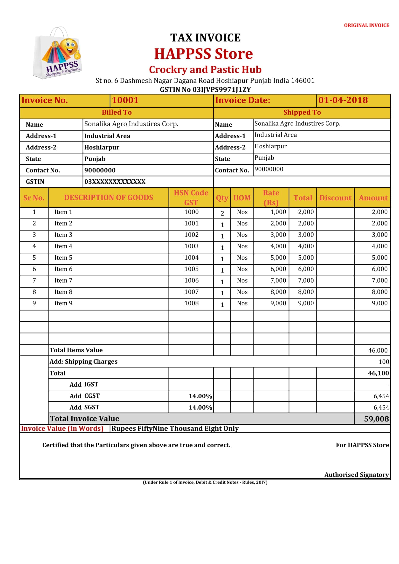 gst invoice 1 - GST Invoice Format In India |Dynamic Excel sheet